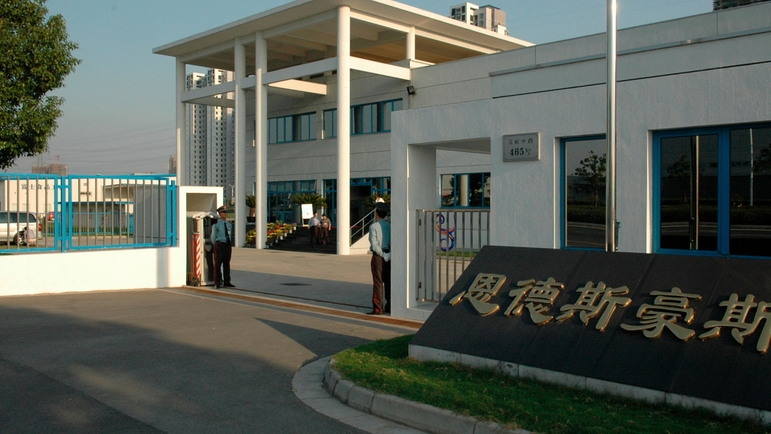 Endress+Hauser Flow China, Suzhou, entrance